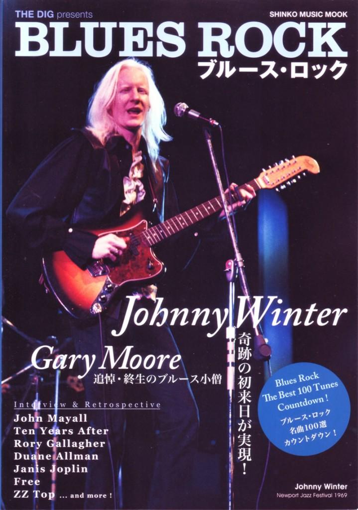 2011_05_the_dig_presents_blues_rock_cover