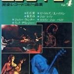 rock_guitar_4_cov