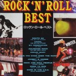 rock_n_roll_best_front