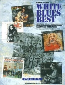 white_blues_best_front_thumb