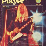 ymm_player_1975-10