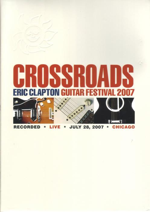 crossroads2007
