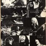 rock_guitar_4_1