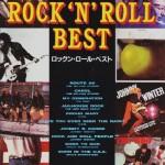 rock_n_roll_best_front