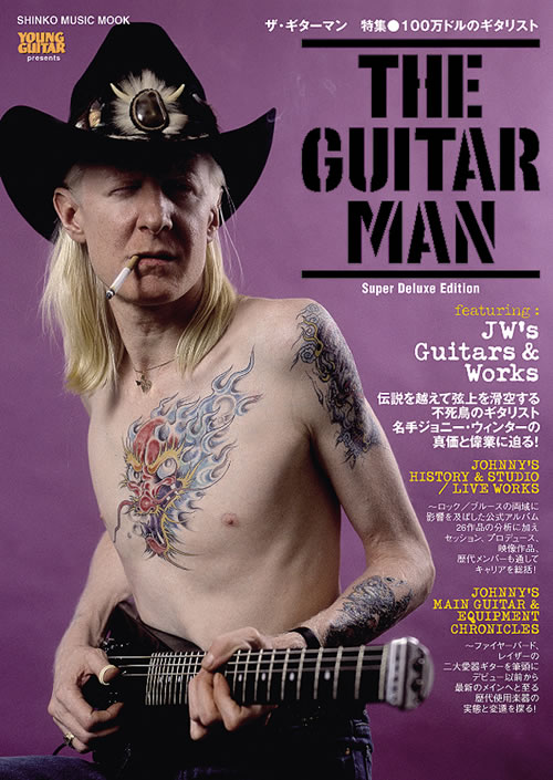 the_guitar_man_front